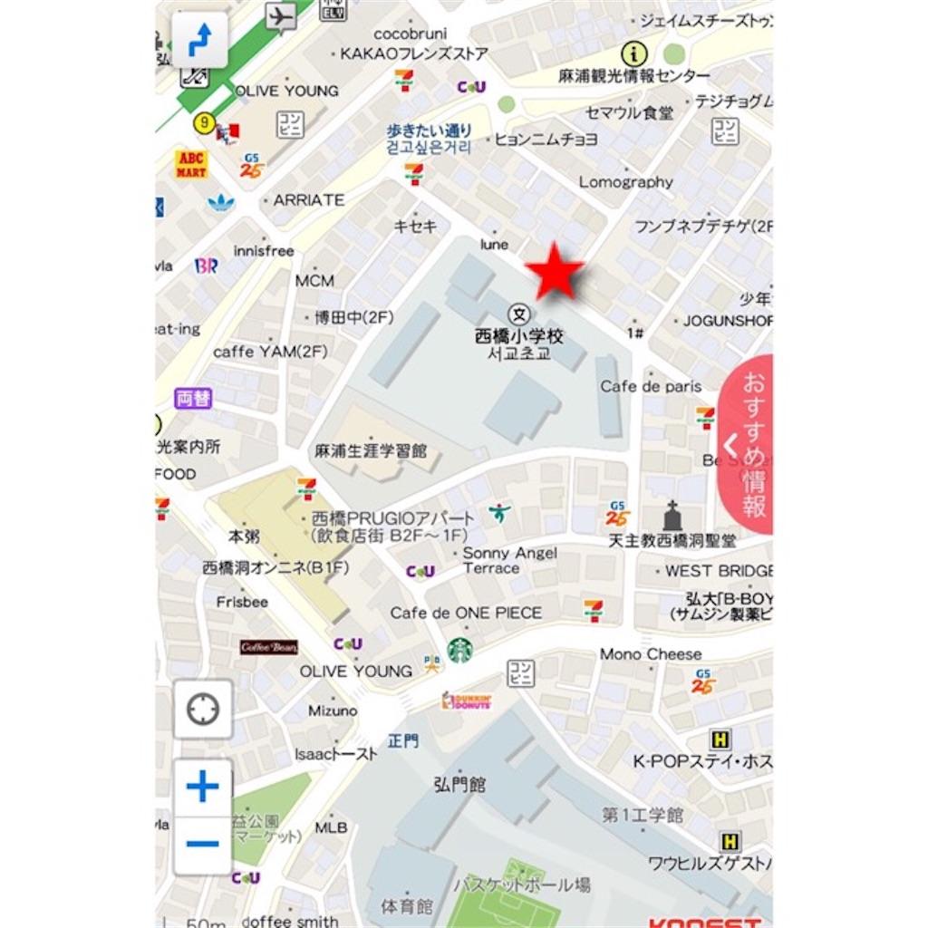 f:id:usayoshi:20181215190928j:image