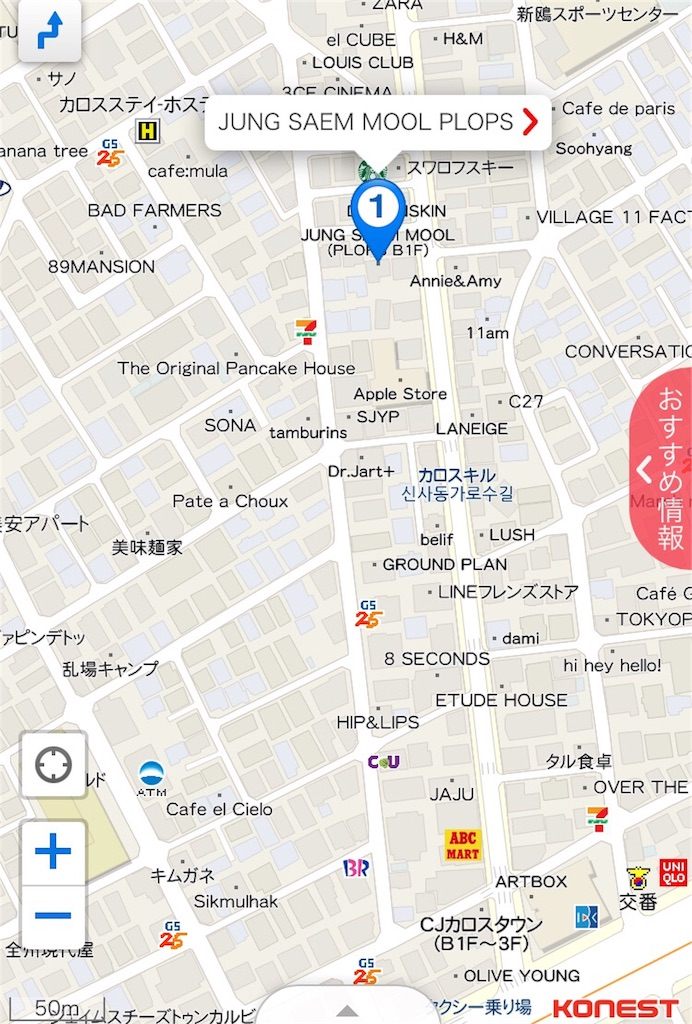 f:id:usayoshi:20181216192709j:image