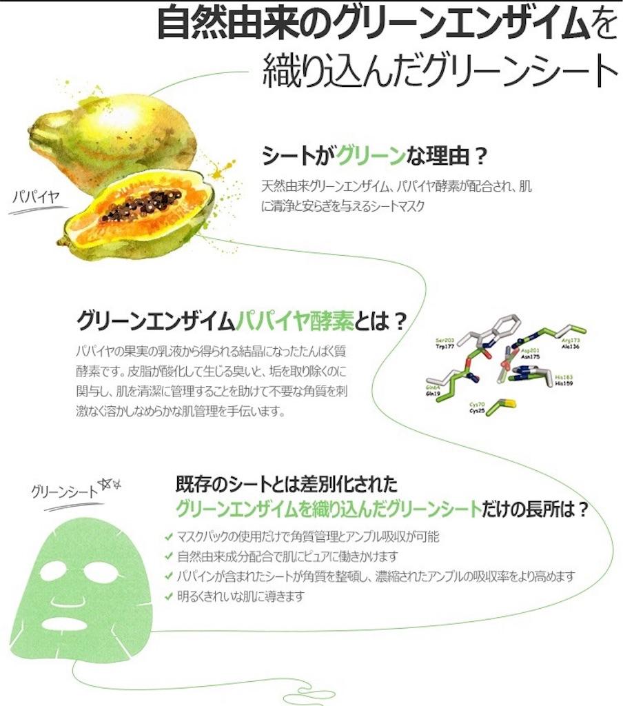 f:id:usayoshi:20181219205445j:plain