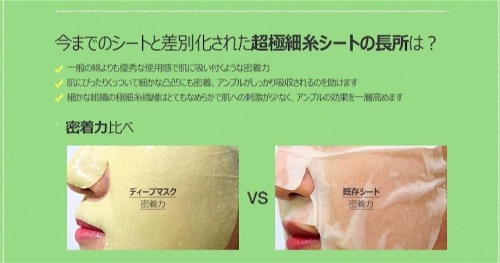 f:id:usayoshi:20181219205532j:plain