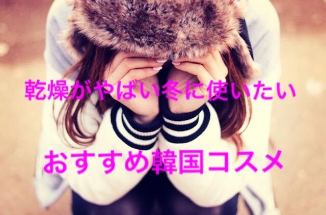 f:id:usayoshi:20181221181820j:plain