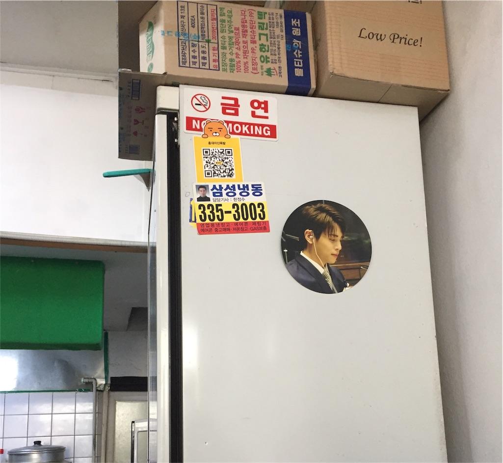 f:id:usayoshi:20181221183438j:image