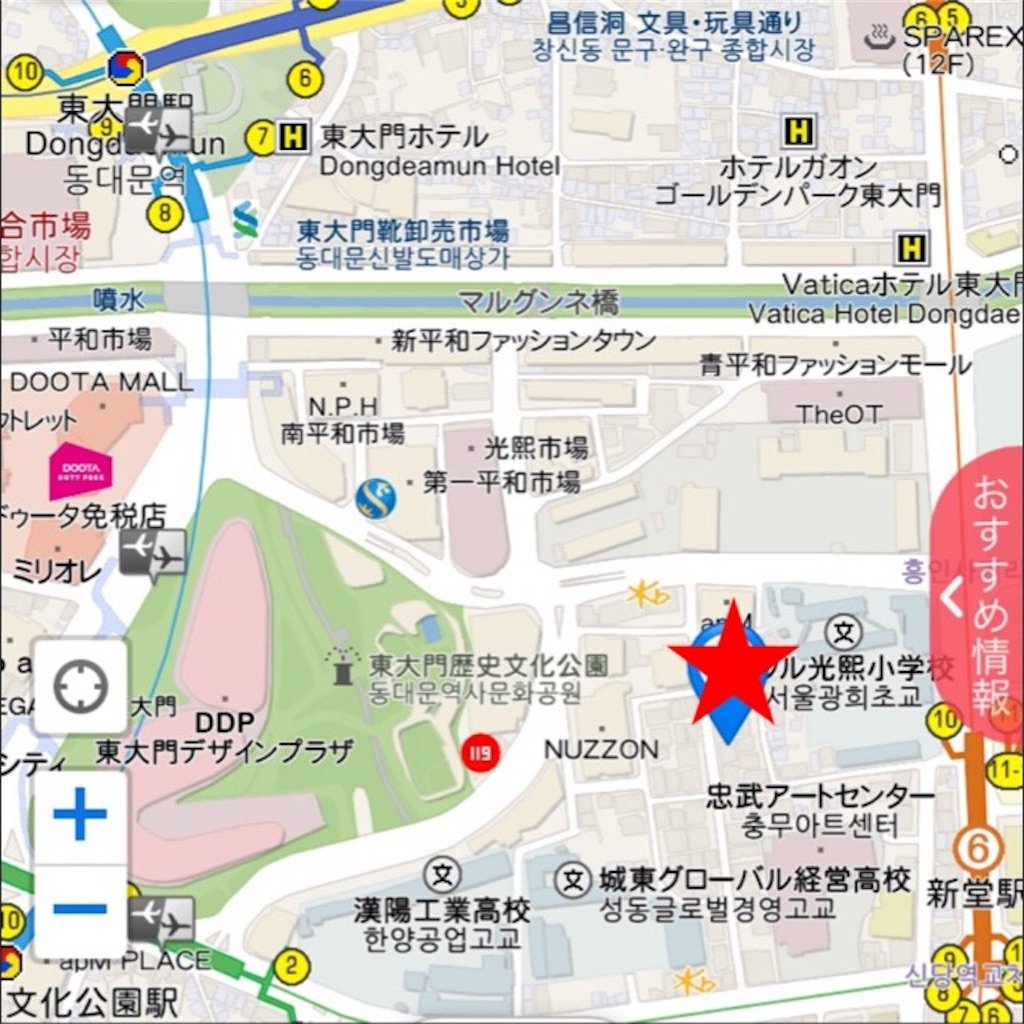 f:id:usayoshi:20181222124537j:image