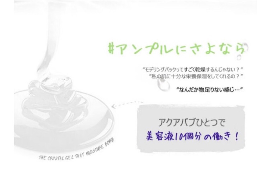 f:id:usayoshi:20181226103901j:plain