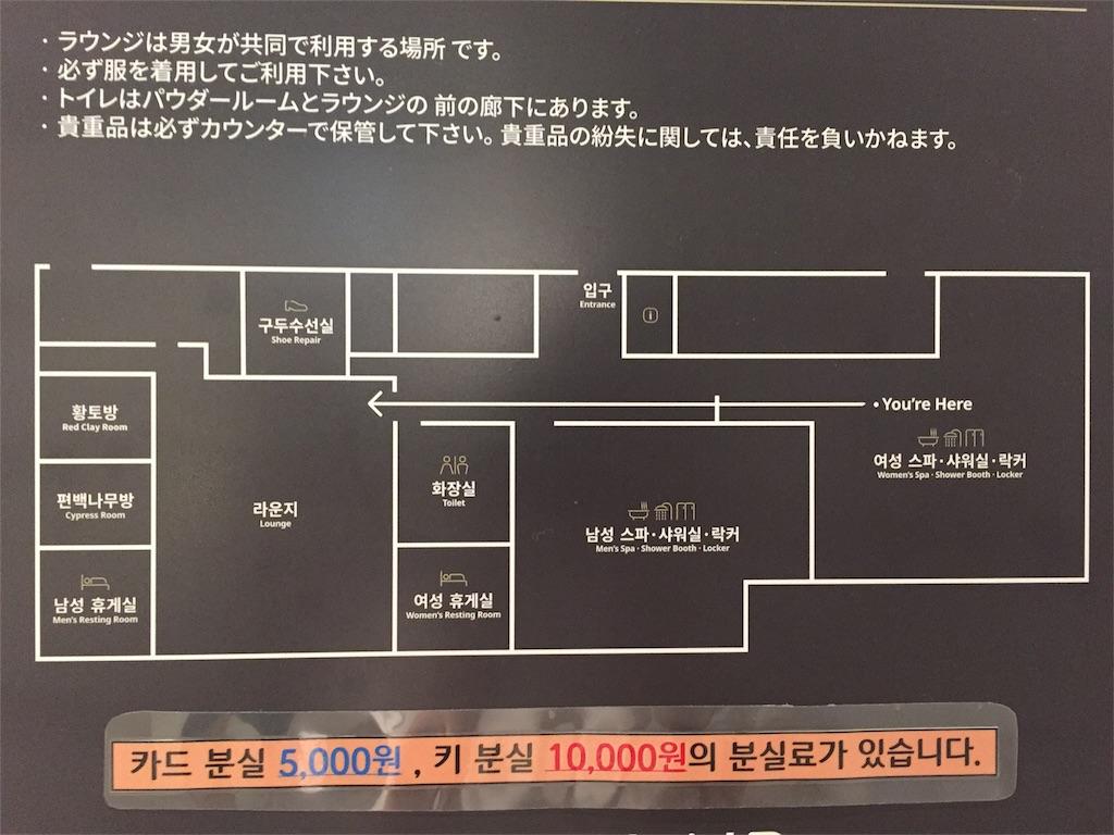 f:id:usayoshi:20181227193210j:image