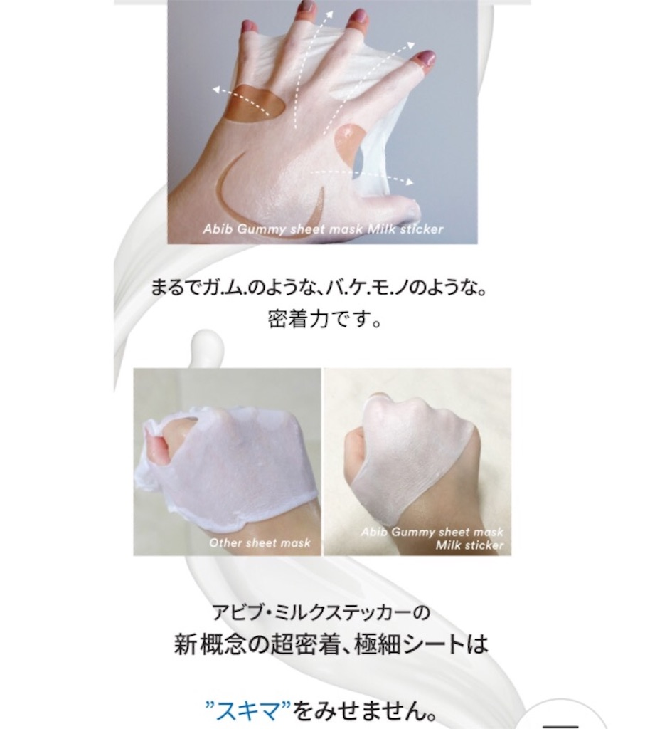 f:id:usayoshi:20190102194945j:plain