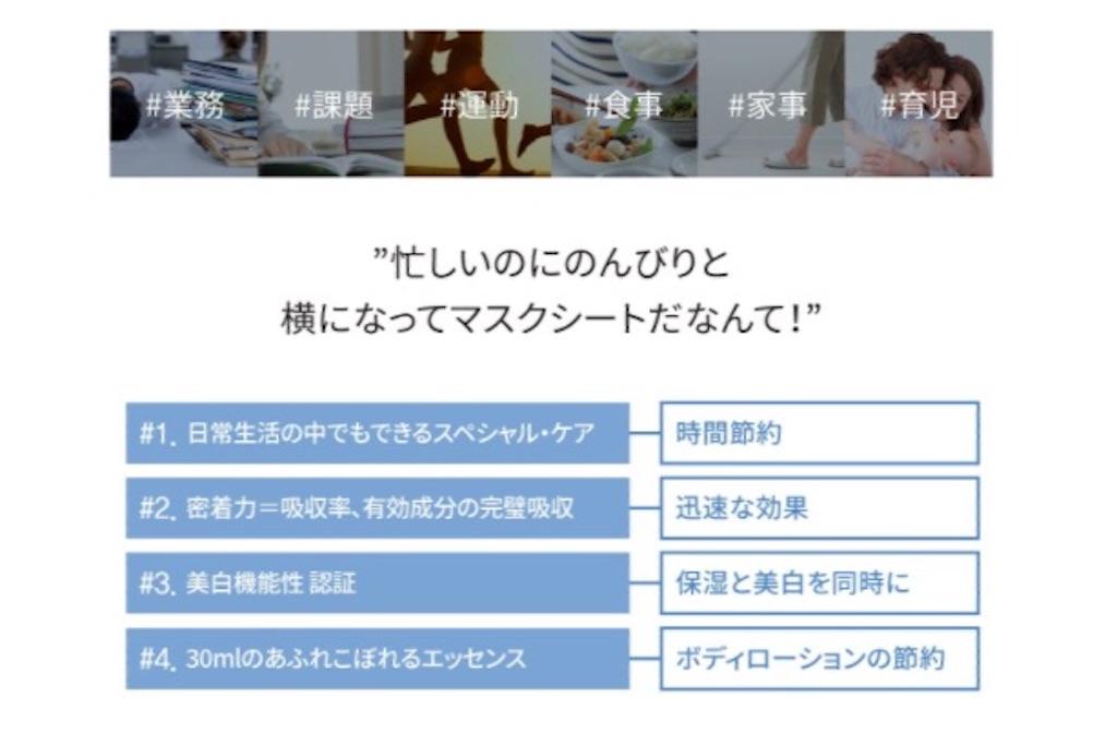 f:id:usayoshi:20190102195018j:plain