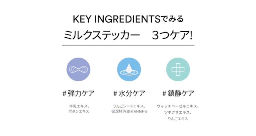 f:id:usayoshi:20190102195037j:plain