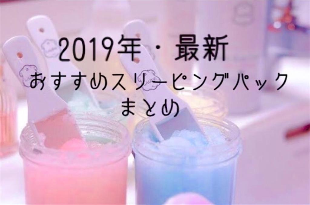 f:id:usayoshi:20190104204530j:image