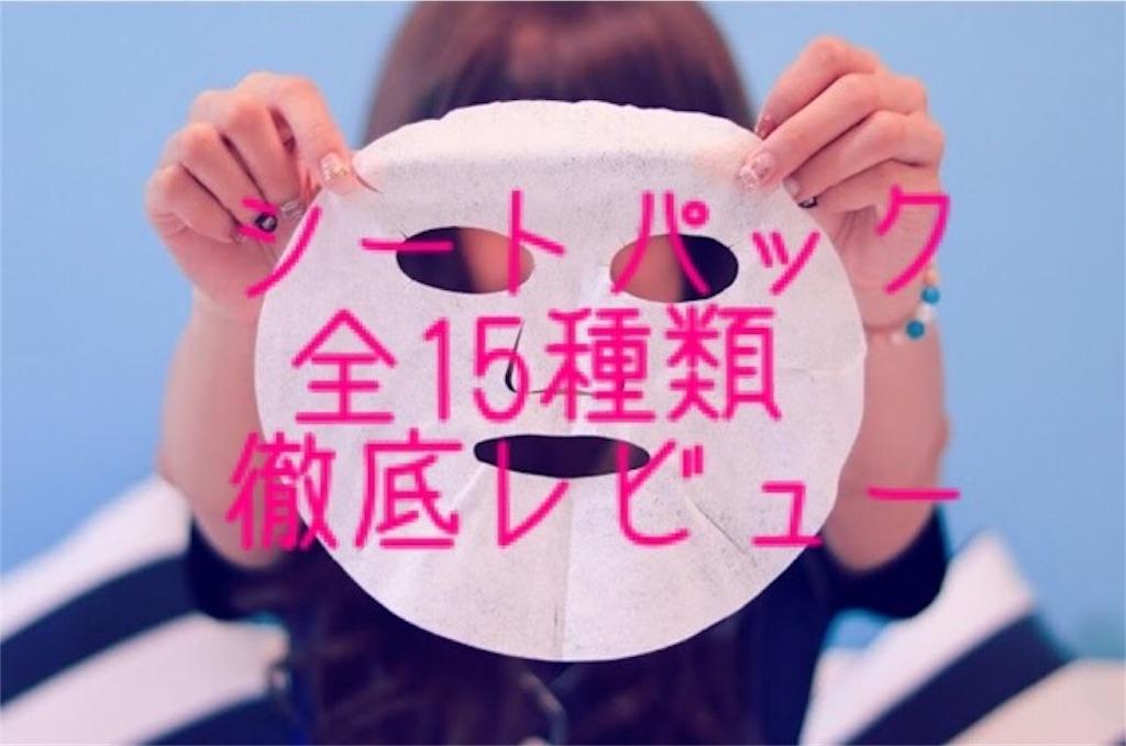 f:id:usayoshi:20190111195013j:image