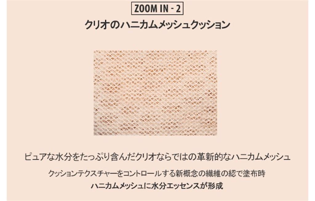 f:id:usayoshi:20190117201249j:plain