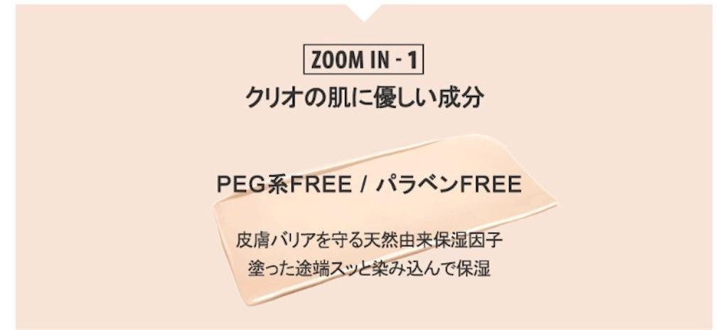 f:id:usayoshi:20190117201645j:plain