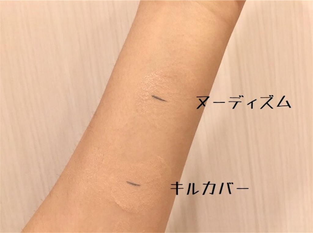 f:id:usayoshi:20190117202948j:image