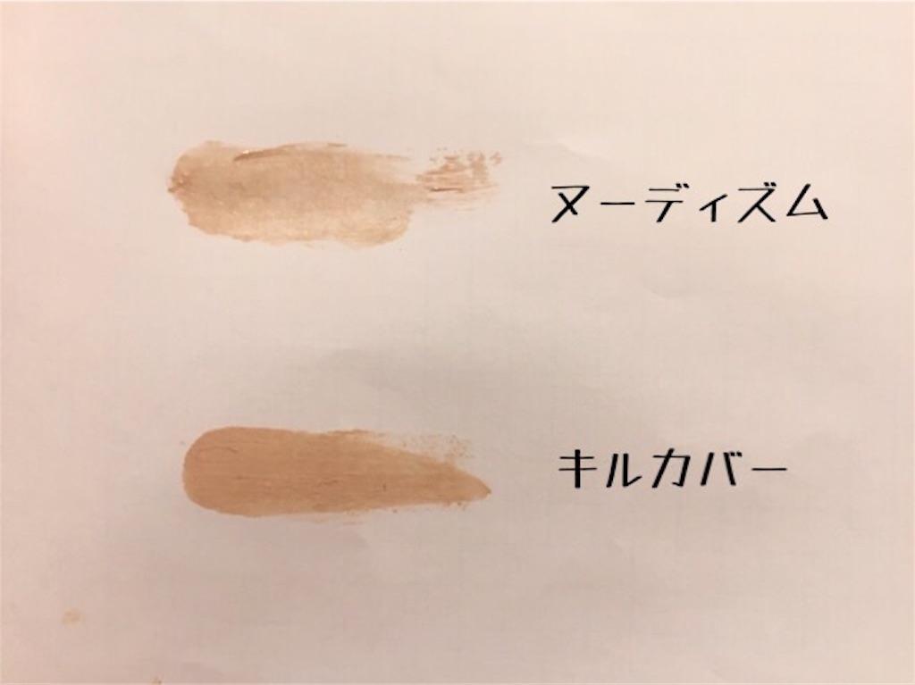 f:id:usayoshi:20190117203202j:image