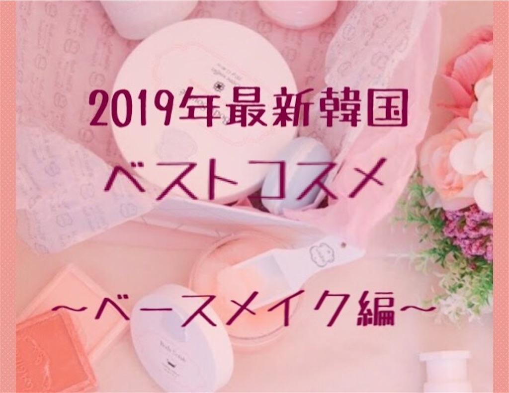 f:id:usayoshi:20190128212439j:image