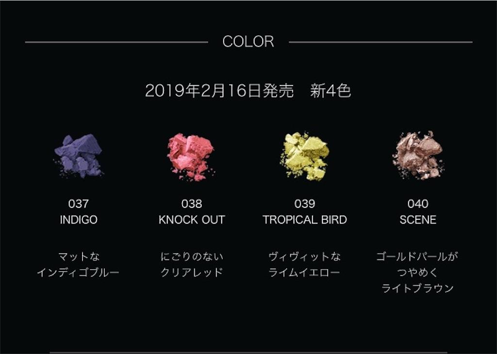 f:id:usayoshi:20190214213249j:plain