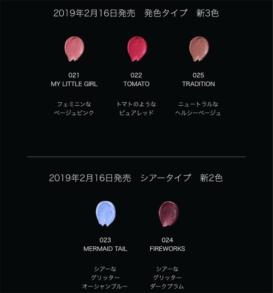 f:id:usayoshi:20190214213306j:plain