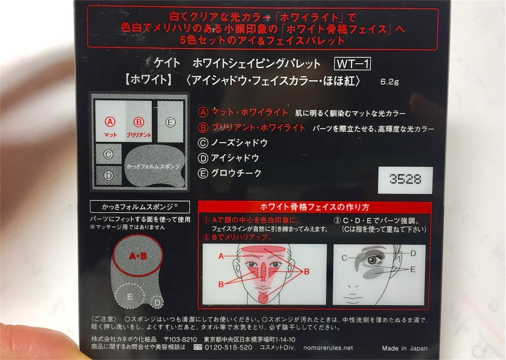 f:id:usayoshi:20190216094254j:image