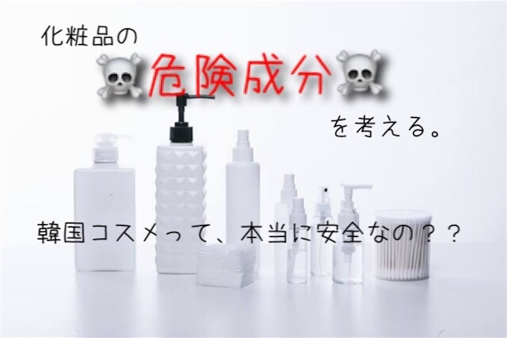 f:id:usayoshi:20190304195626j:image