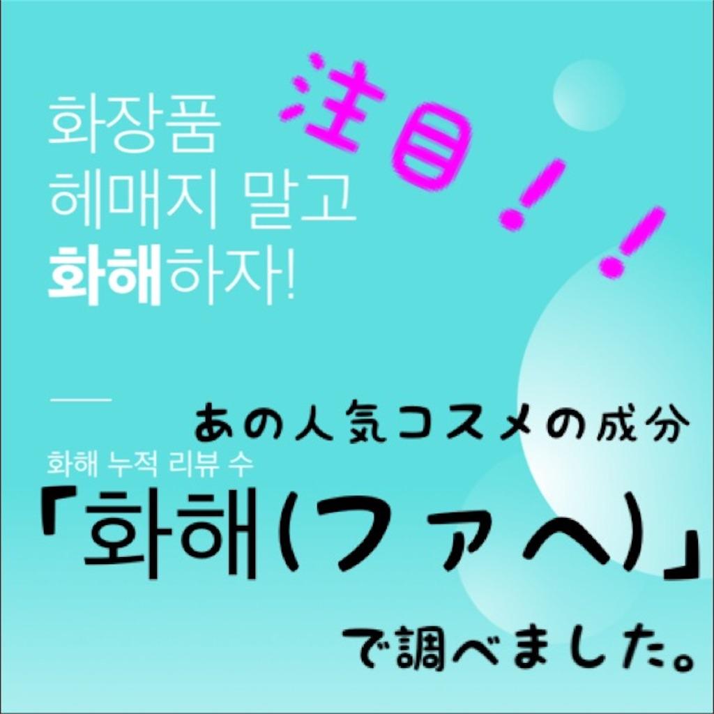f:id:usayoshi:20190306215414j:image