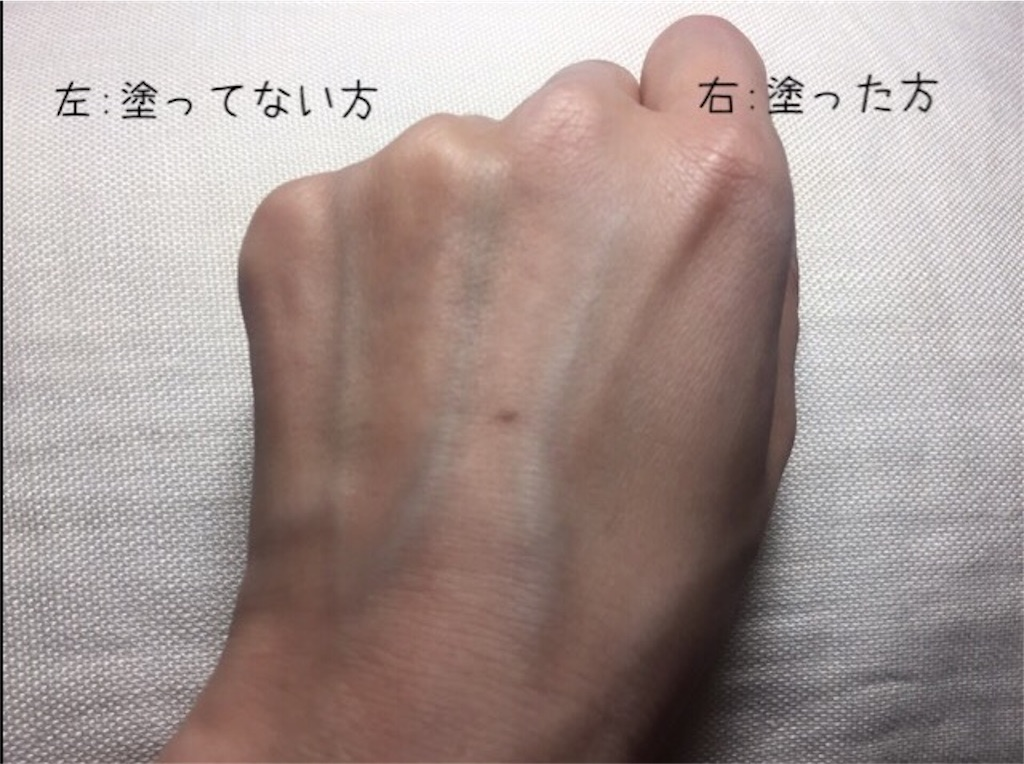 f:id:usayoshi:20190312212505j:image
