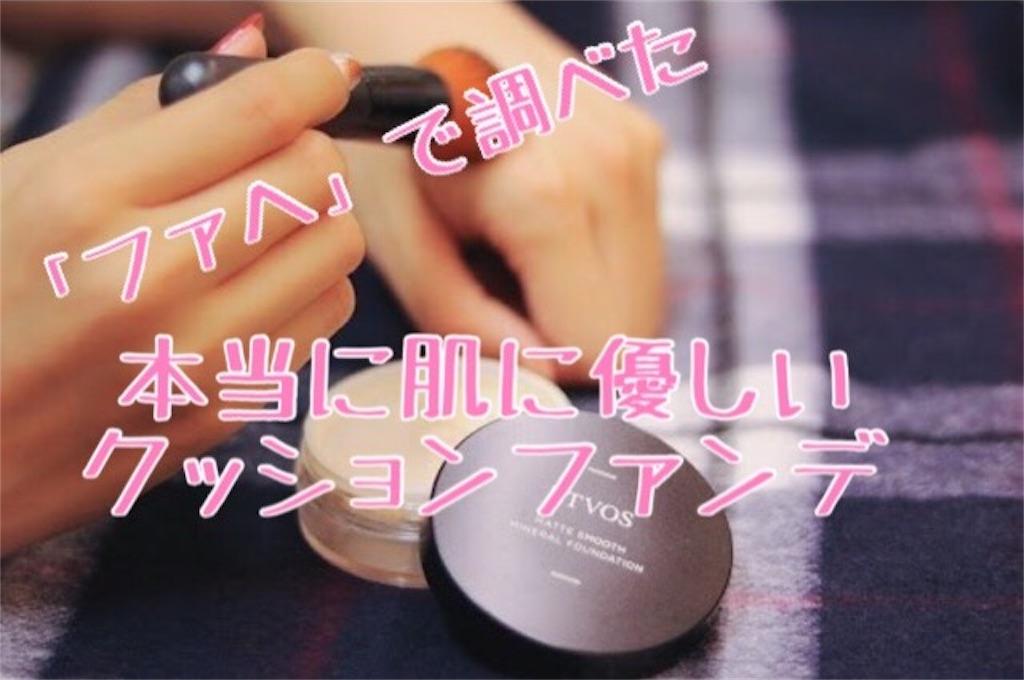 f:id:usayoshi:20190314084616j:image