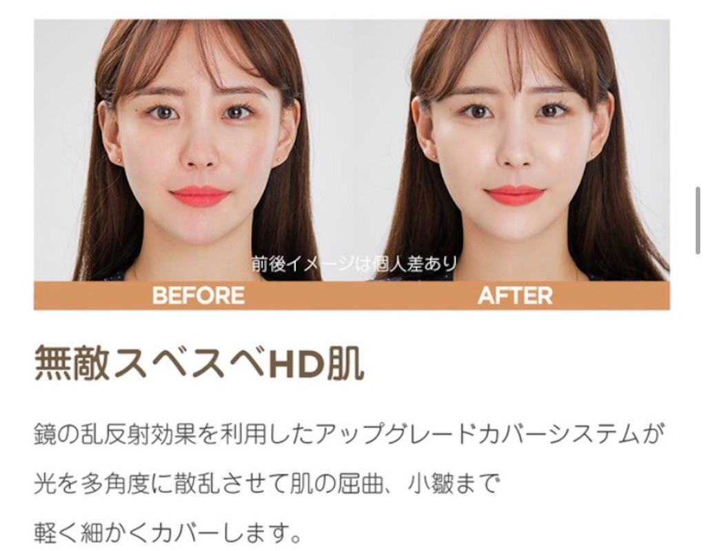 f:id:usayoshi:20190320205350j:plain