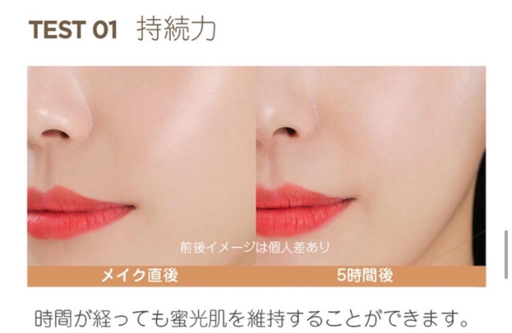 f:id:usayoshi:20190320205406j:plain