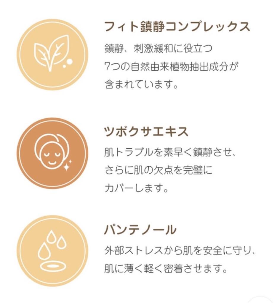 f:id:usayoshi:20190320205424j:plain