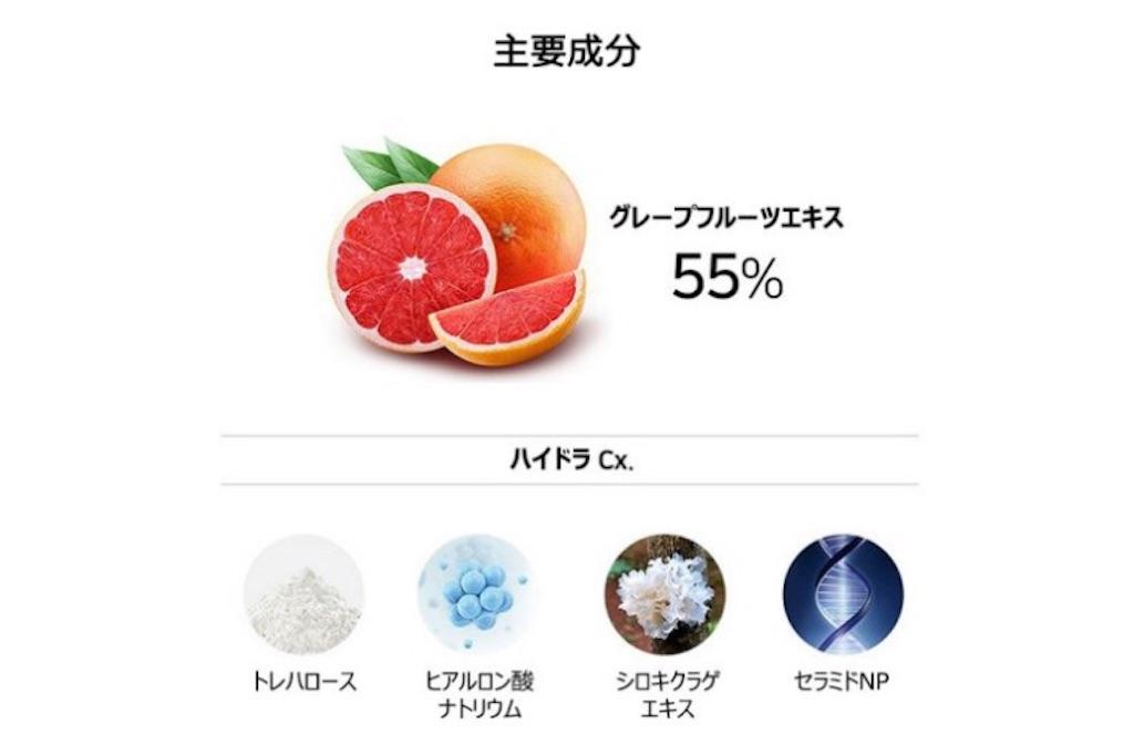 f:id:usayoshi:20190323100921j:plain