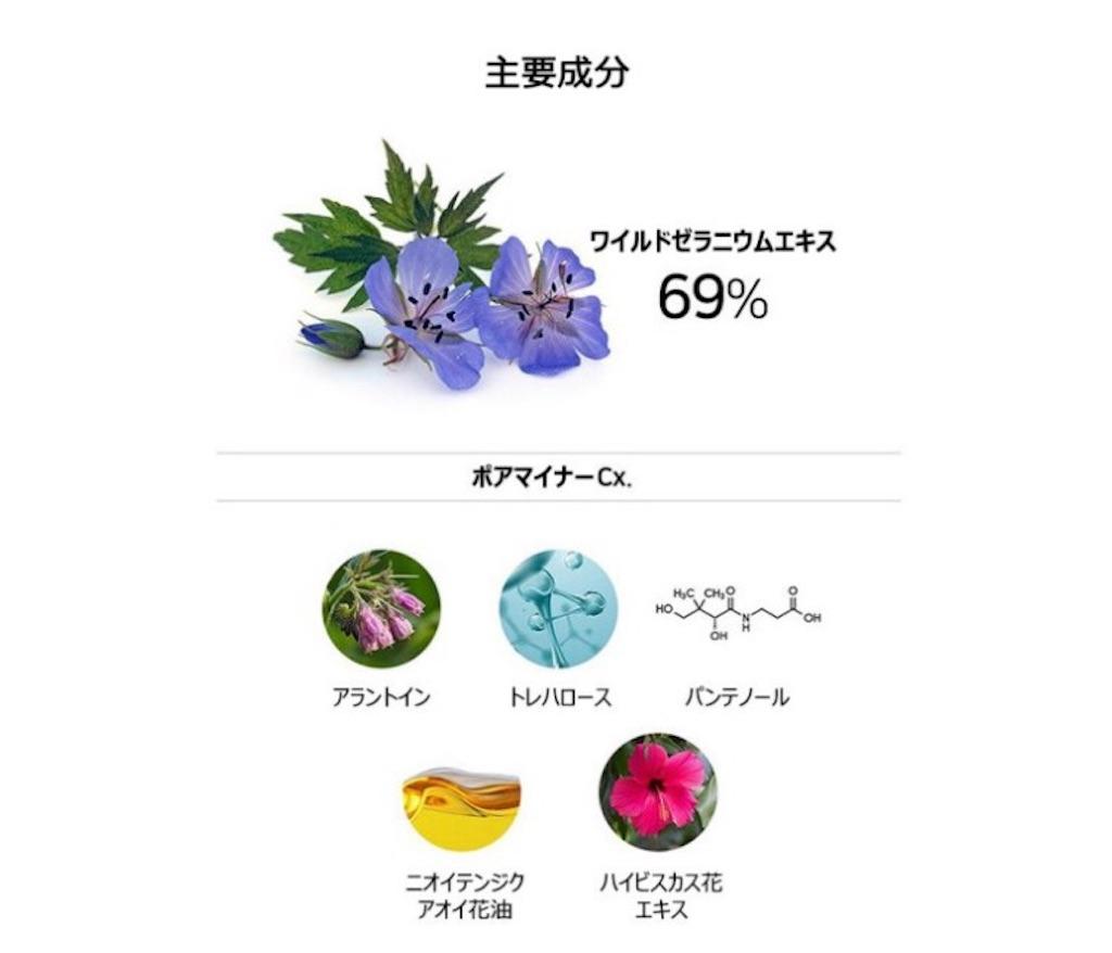 f:id:usayoshi:20190323100933j:plain