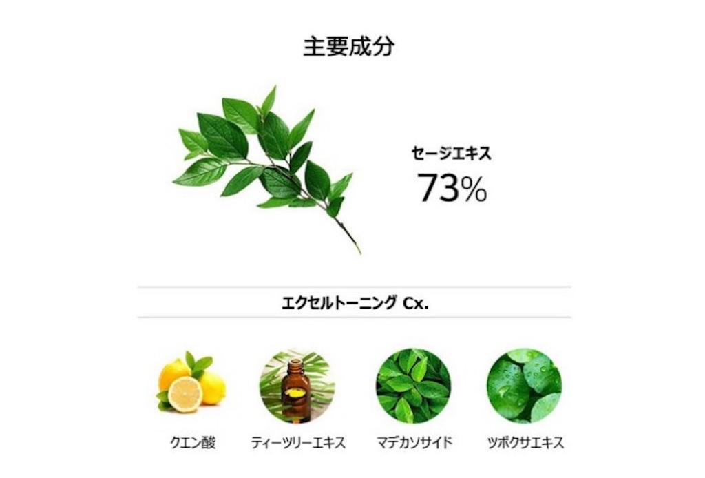 f:id:usayoshi:20190323100945j:plain