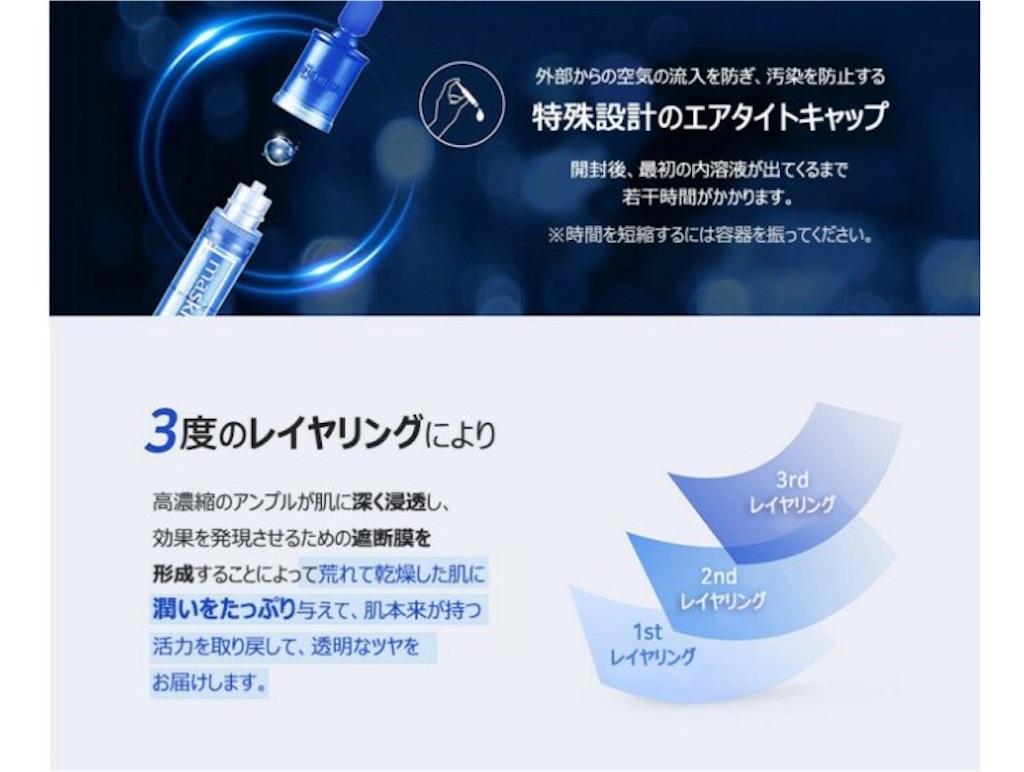 f:id:usayoshi:20190323101018j:plain