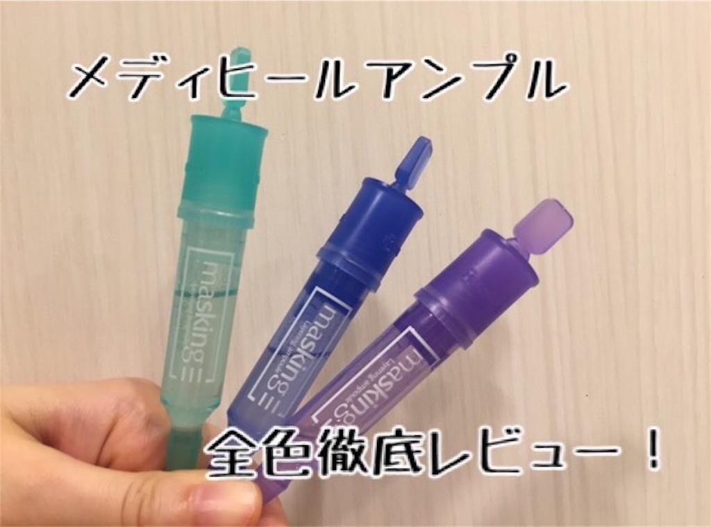 f:id:usayoshi:20190323101955j:image