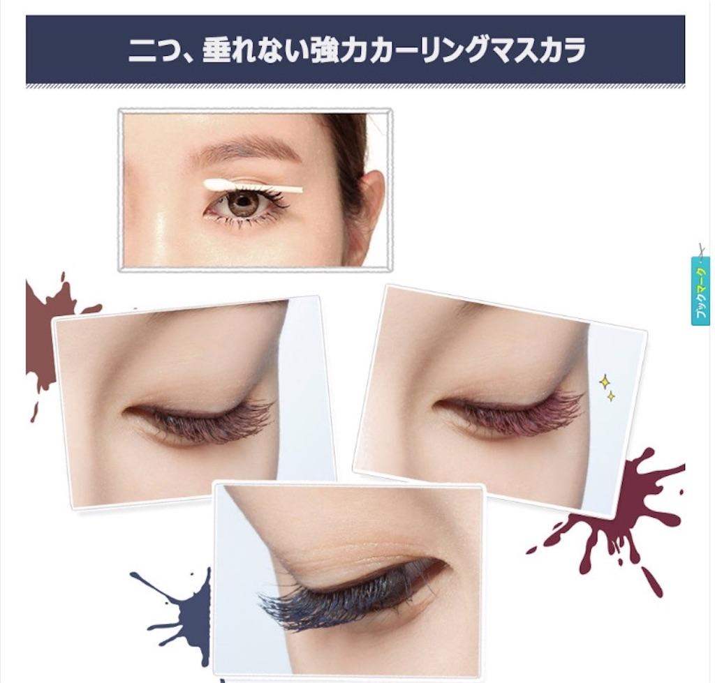 f:id:usayoshi:20190326211919j:plain