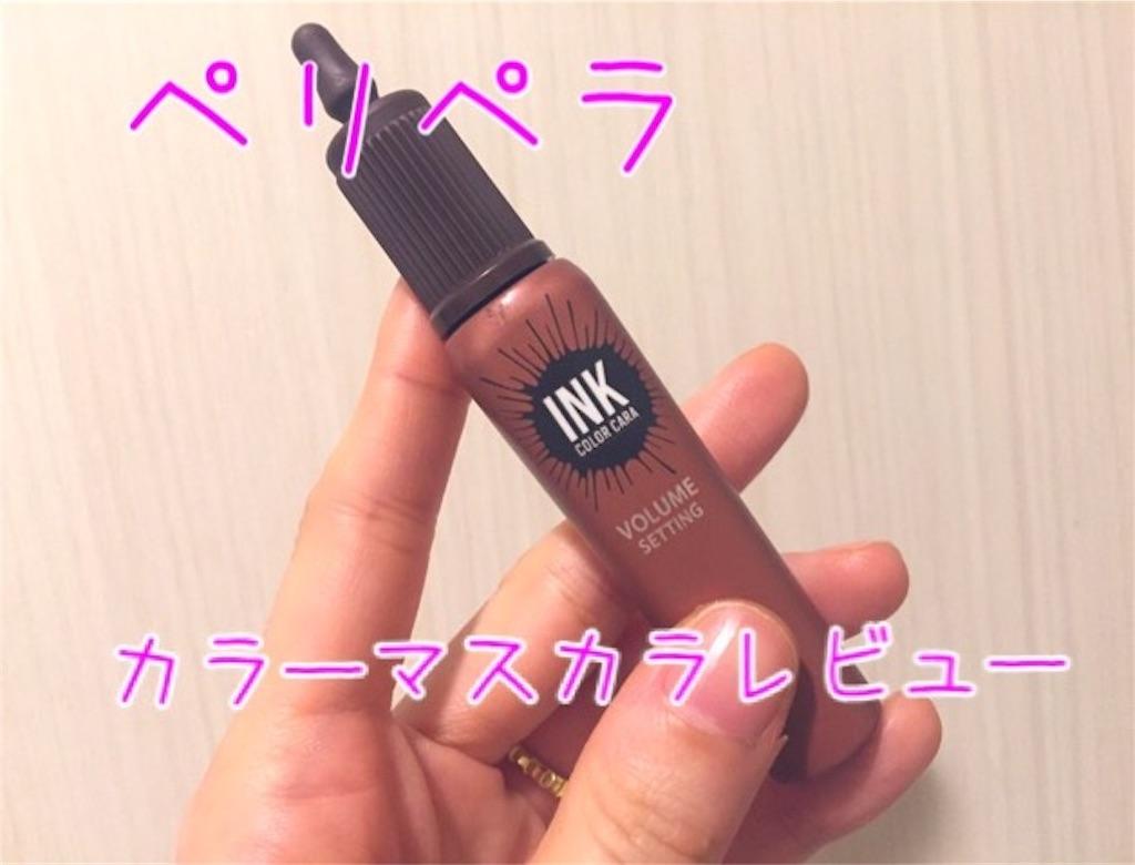 f:id:usayoshi:20190327204709j:image