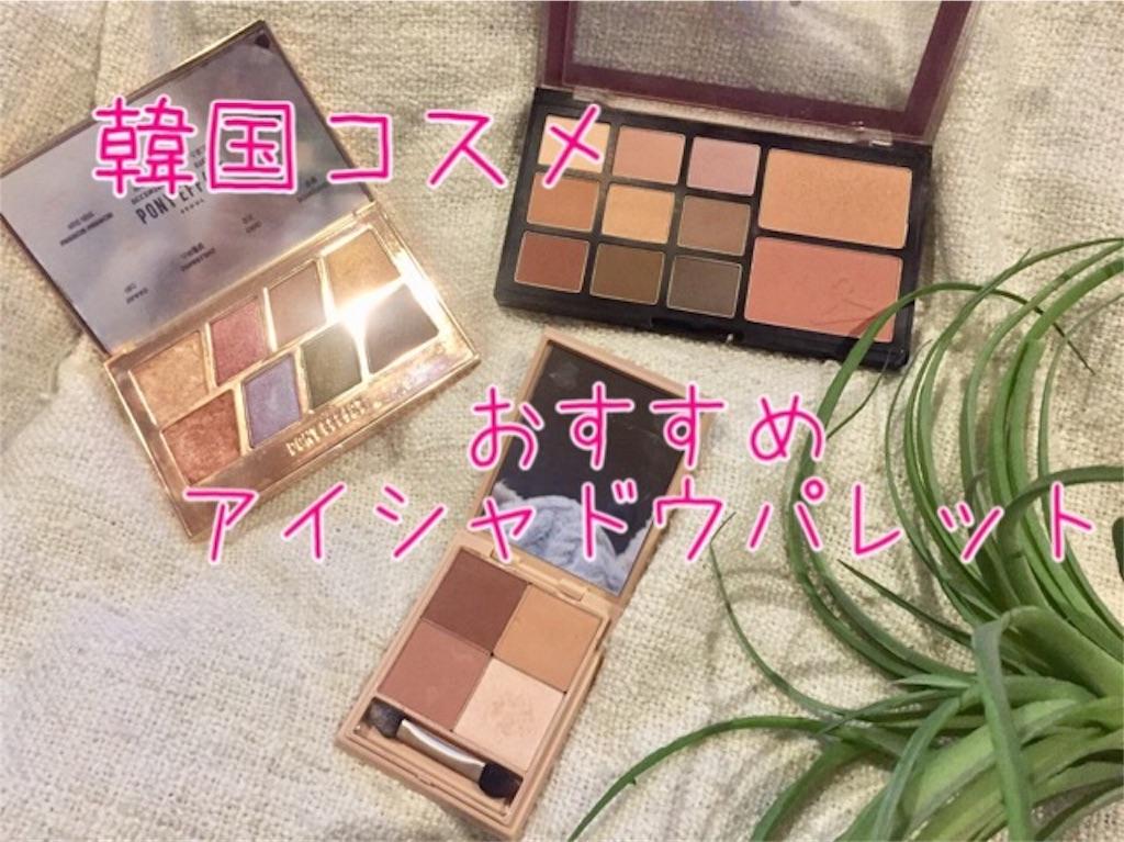 f:id:usayoshi:20190329194842j:image