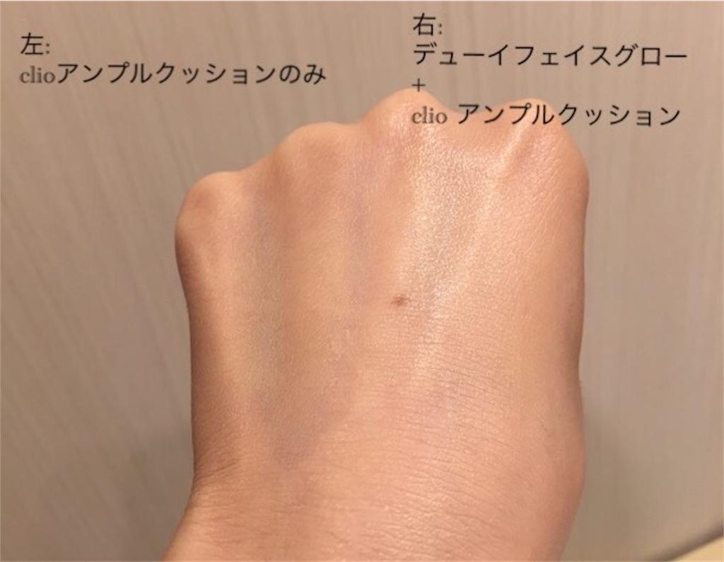 f:id:usayoshi:20190407210802j:image