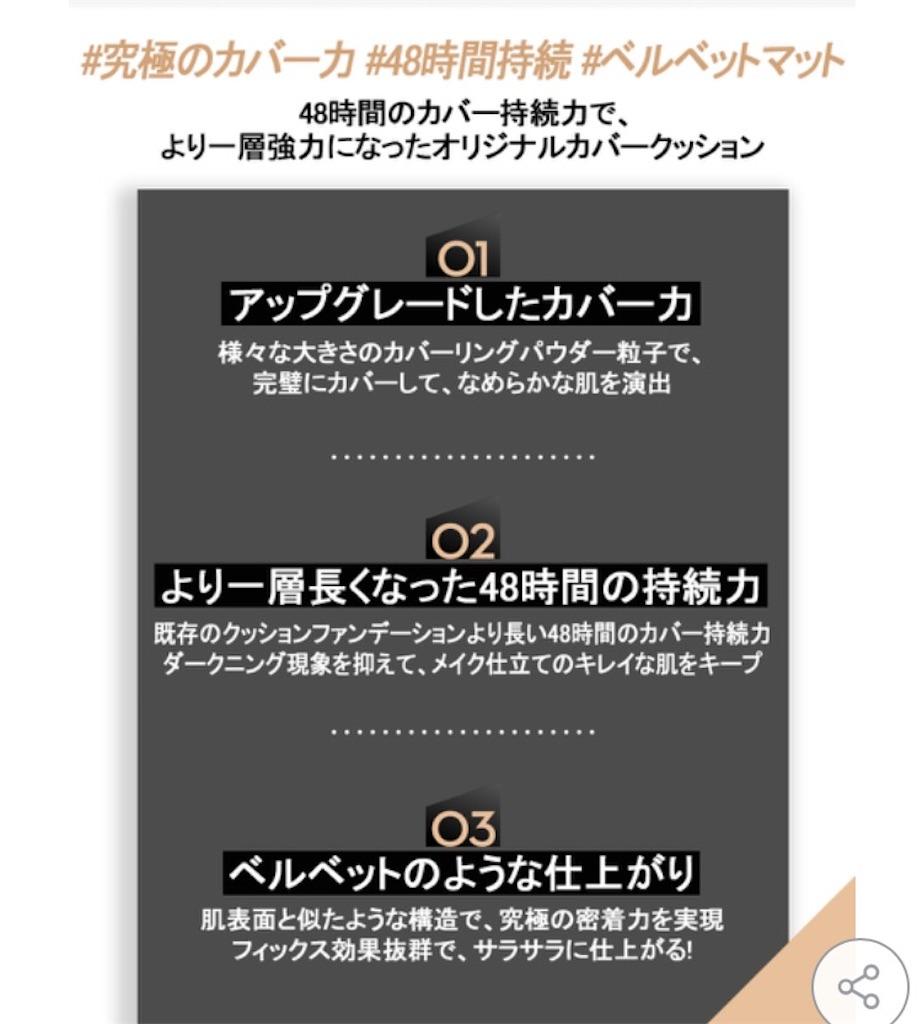 f:id:usayoshi:20190410002844j:plain