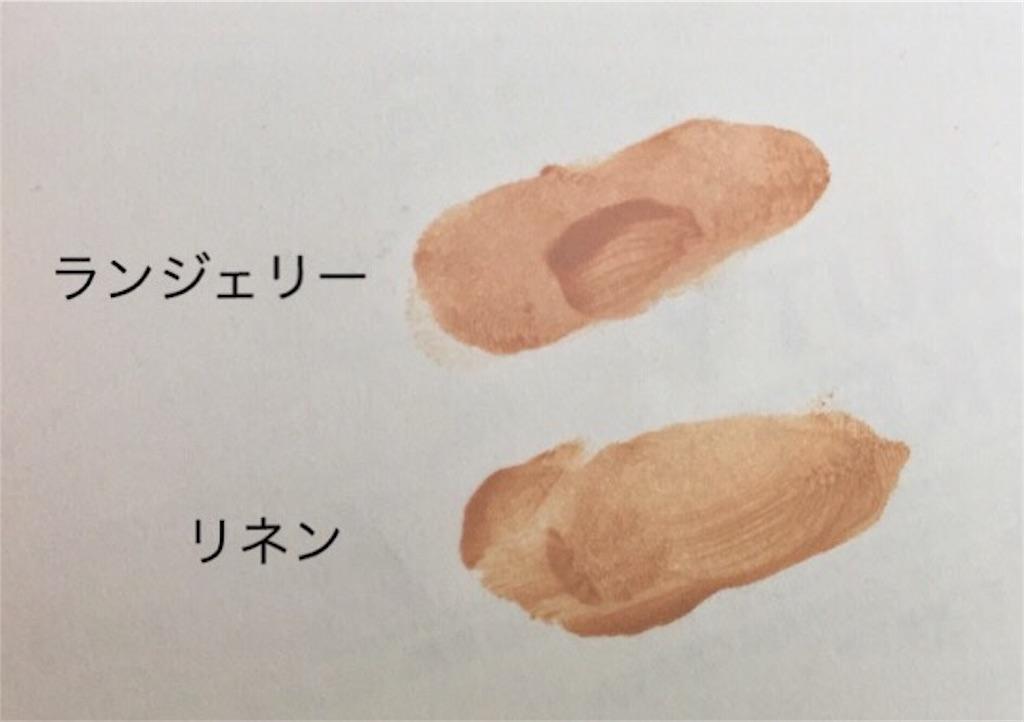 f:id:usayoshi:20190410084050j:image