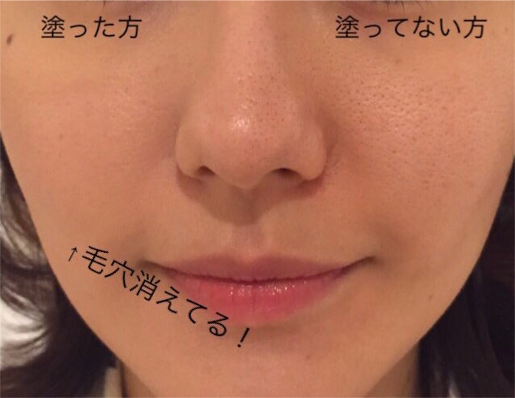 f:id:usayoshi:20190427124056j:plain