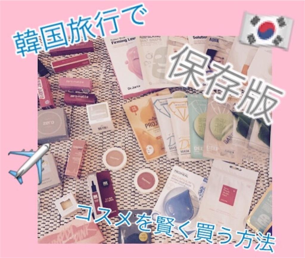 f:id:usayoshi:20190429180943j:image