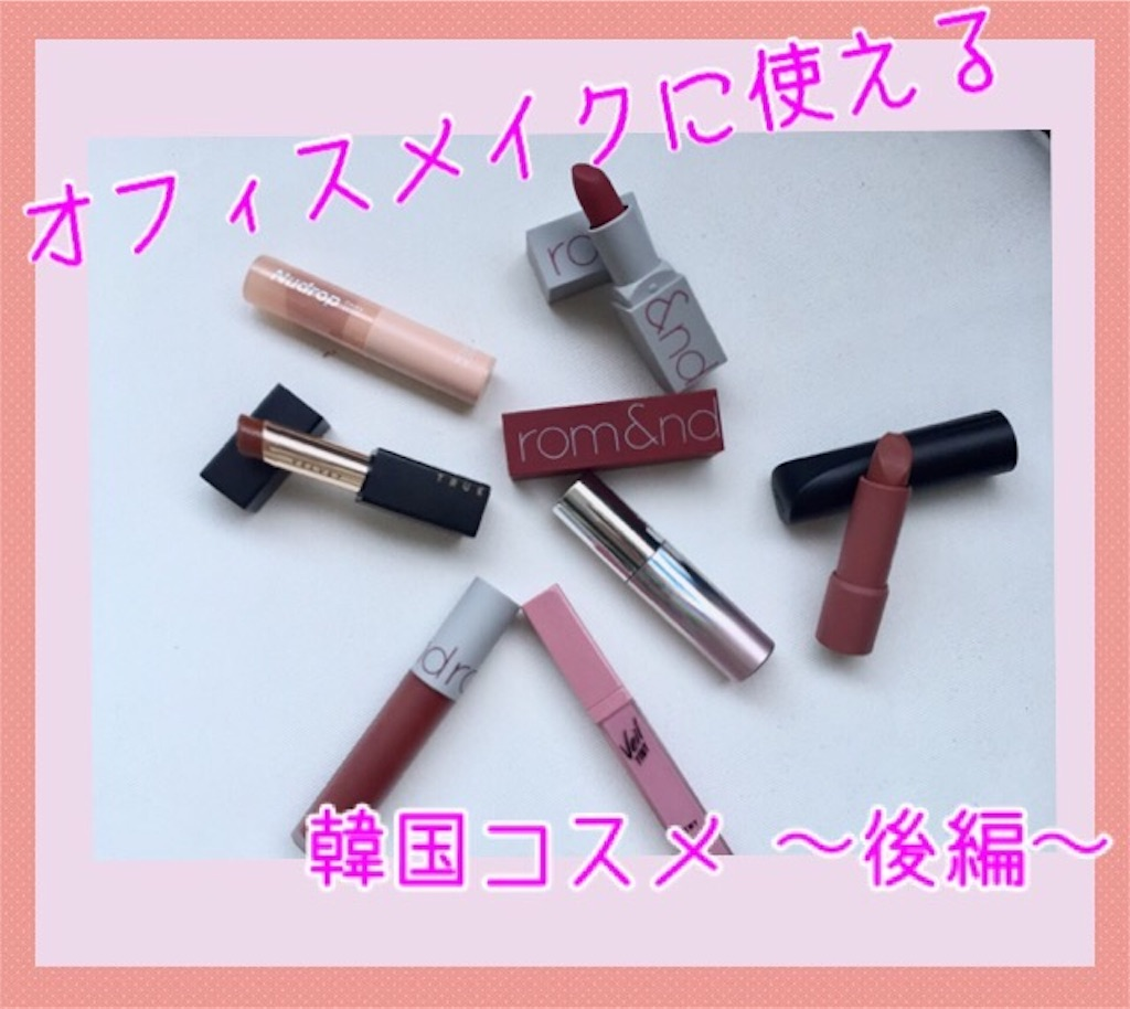 f:id:usayoshi:20190506184422j:image