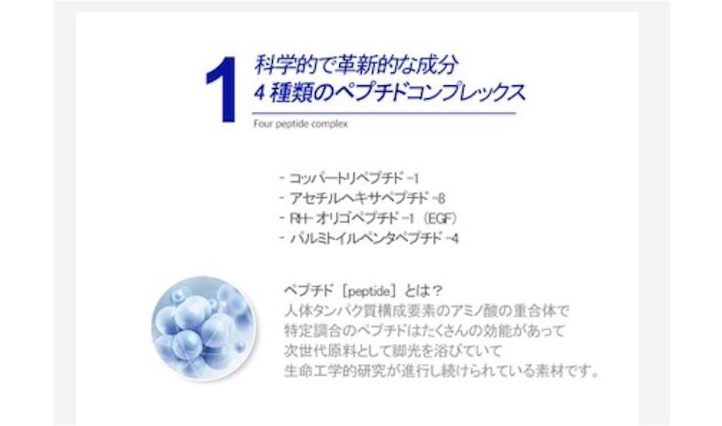 f:id:usayoshi:20190519113136j:plain