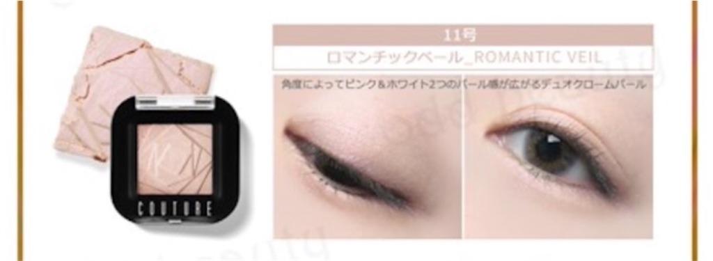 f:id:usayoshi:20190519165810j:plain