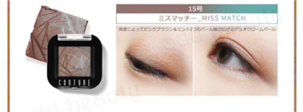 f:id:usayoshi:20190519165817j:plain