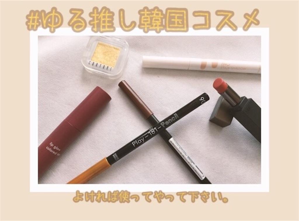 f:id:usayoshi:20190524110923j:image