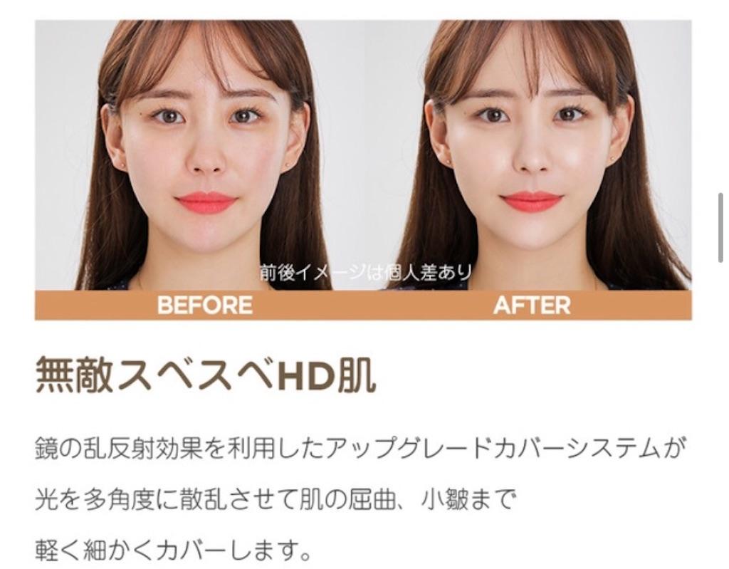 f:id:usayoshi:20190612002542j:plain