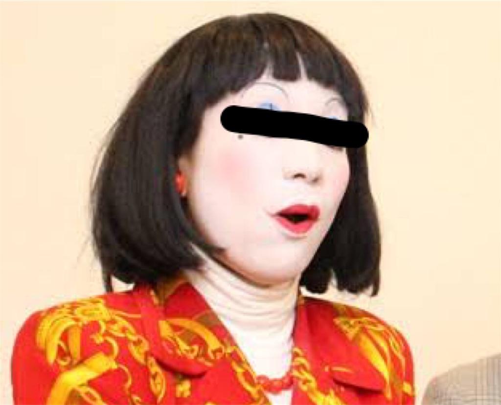 f:id:usayoshi:20190708091028j:image