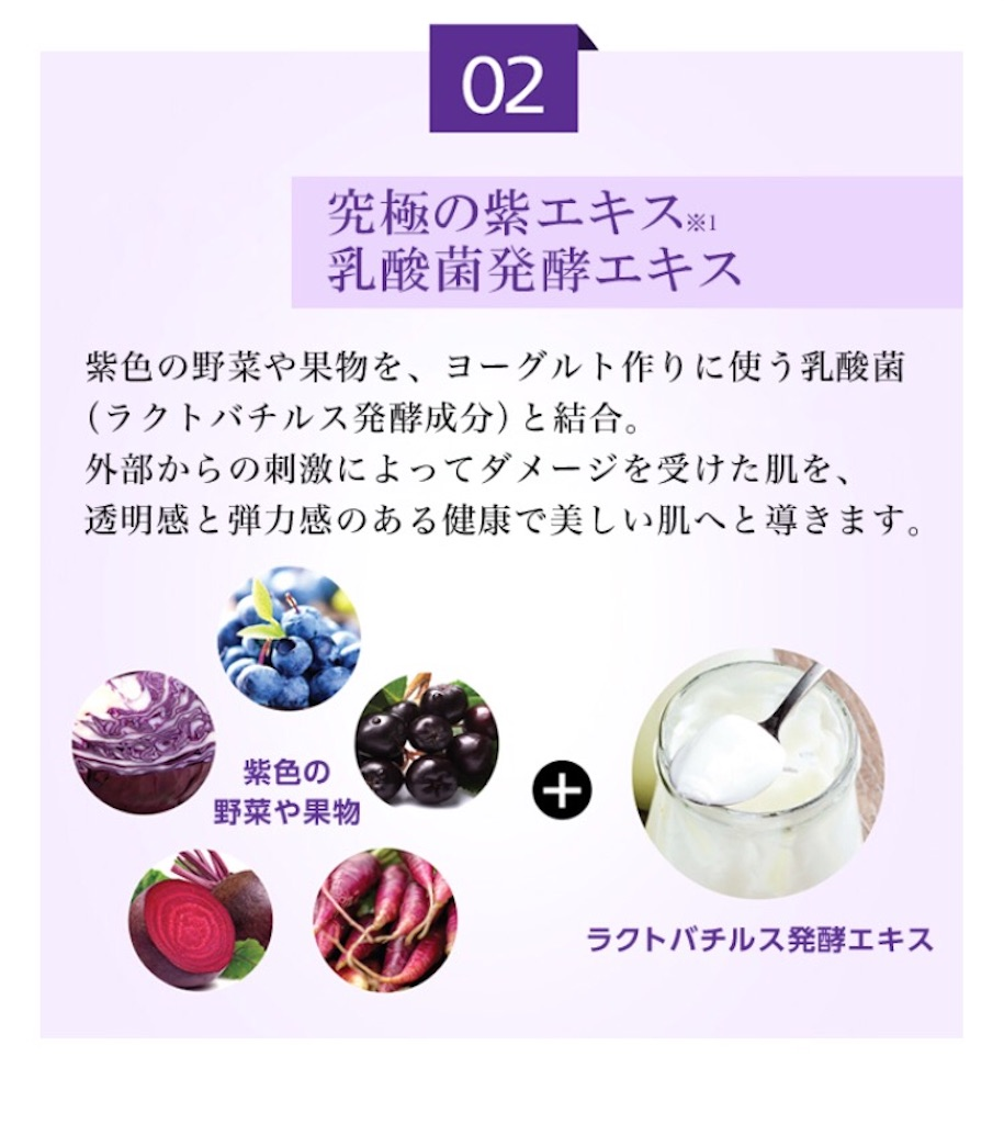 f:id:usayoshi:20190908160508j:plain
